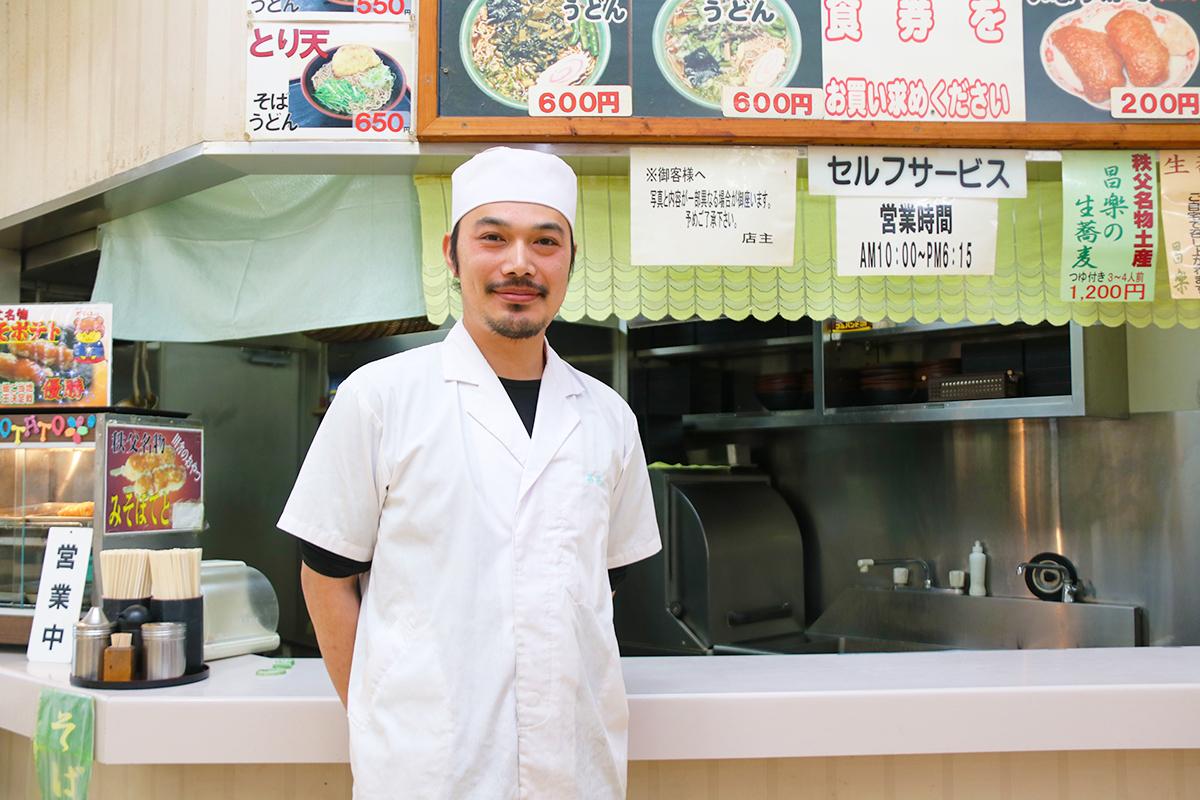 秩父そば 昌楽 道の駅店